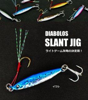 ライトゲーム用メタルジグ ディアボロス スラントジグ 3g イワシ / SALE10 (メール便可)