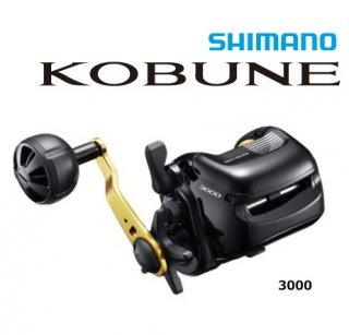 シマノ 18 コブネ 3000 / ベイトリール(お取り寄せ商品)