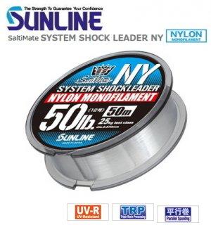 サンライン ソルティメイト システムショックリーダー NY (25lb(6号)/50m) / ナイロンライン 【本店特別価格】