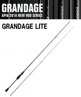 アピア (APIA) グランデージ ライト (GRANDAGE LITE) 64 (スピニングモデル) / ルアーロッド