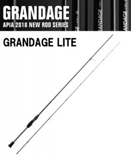 アピア (APIA) グランデージ ライト (GRANDAGE LITE) 76 (スピニングモデル) / ルアーロッド
