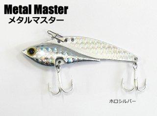ベイシックジャパン メタルマスター [28g / ホロシルバー] (Metal Master) / メタルバイブ (メール便可)