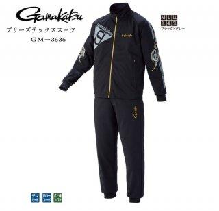 【冬物セール】 がまかつ ブリーズテックススーツ GM-3535 ブラック×グレー LLサイズ / 防寒着【送料無料】