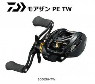 ダイワ モアザン PE TW 1000SH-TW(右ハンドル) / ベイトリール (送料無料)
