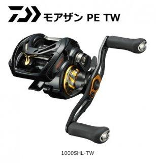 ダイワ モアザン PE TW 1000SHL-TW(左ハンドル) / ベイトリール (送料無料)