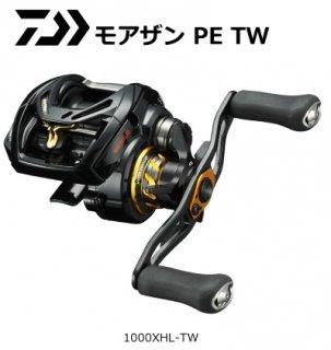 ダイワ モアザン PE TW 1000XHL-TW(左ハンドル) / ベイトリール (送料無料)
