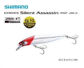 シマノ エクスセンス サイレントアサシン 99SP AR-C XM-099P (013 キョウリンRH) / ルアー (メール便可)