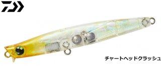 【セール】 ダイワ モアザン ガルバスリム 80S チャートヘッドクラッシュ / ルアー ミノー (メール便可)