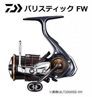ダイワ バリスティック FW LT2500S-CXH / スピニングリール (お取り寄せ商品) (送料無料) 【本店特別価格】