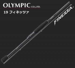 オリムピック グラファイトリーダー 19 フィネッツァ GLFS-752L-T / スピニングロッド