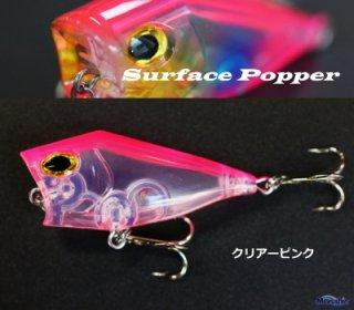 マルシン漁具 サーフェスポッパー (ラトル入り) 5g 50mm クリアーピンク / ルアー / SALE (メール便可)