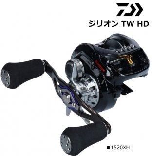 ダイワ ジリオン TW HD 1520XH (右ハンドル) / ベイトリール (送料無料)