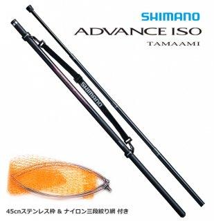 シマノ アドバンスイソ 玉網 400 / 玉の柄