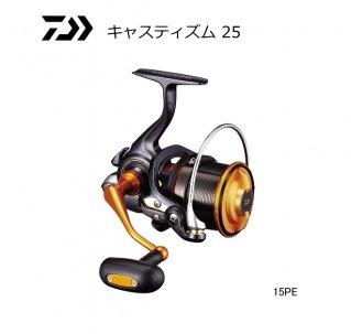 ダイワ 19 キャスティズム 25 15PE / スピニングリール (送料無料)