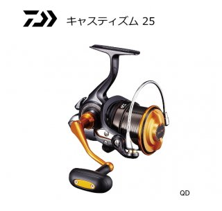 ダイワ 19 キャスティズム 25 QD / スピニングリール (送料無料)