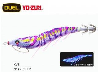 デュエル EZ-Q キャスト 喰わせ 3.5号 KVE ケイムラエビ / エギング エギ 餌木