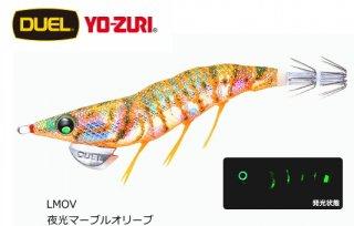 デュエル EZ-Q ダートマスター ラトル 3.5号 LMOV 夜光マーブルオリーブ / エギング エギ 餌木 (メール便可)