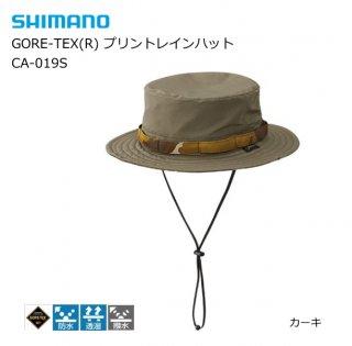 シマノ ゴアテックス(R) プリントレインハット CA-019S カーキ フリーサイズ / 帽子