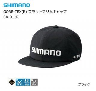 シマノ GORE-TEX(R) フラットブリムキャップ CA-011R ブラック フリーサイズ / 帽子