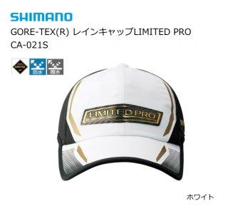 シマノ GORE-TEX(R) レインキャップ LIMITED PRO CA-021S ホワイト フリーサイズ / 帽子