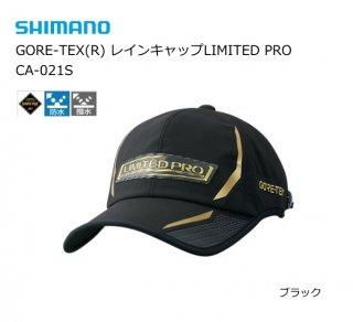 シマノ GORE-TEX(R) レインキャップ LIMITED PRO CA-021S ブラック キングサイズ / 帽子