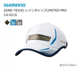 シマノ GORE-TEX(R) レインキャップ LIMITED PRO CA-021S ホワイト/ブルー キングサイズ / 帽子