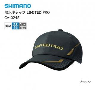シマノ 撥水キャップ LIMITED PRO CA-024S ブラック キングサイズ / 帽子