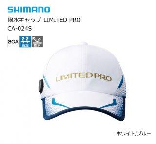 シマノ 撥水キャップ LIMITED PRO CA-024S ホワイト/ブルー キングサイズ / 帽子