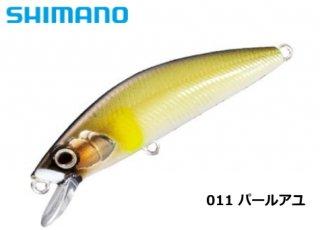シマノ カーディフ フォレッタ 50SS TN-250N (011 パールアユ) 3.3g / ルアー (メール便可)