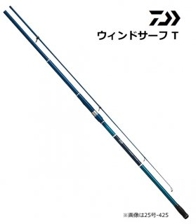 ダイワ ウィンドサーフT 25号-405 / 投げ竿