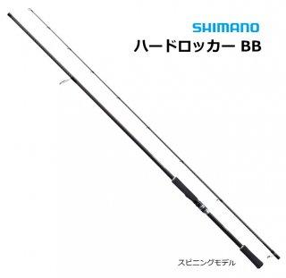 シマノ ハードロッカー BB S83ML+ (スピニングモデル) / ルアーロッド