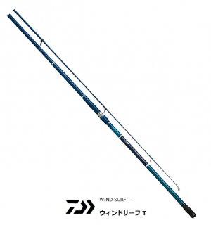 ダイワ ウィンドサーフT 25号-425 / 投げ竿