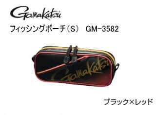 がまかつ フィッシングポーチ (S) GM-3582 ブラック/レッド