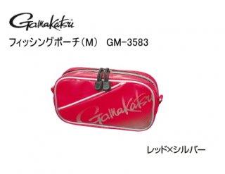 がまかつ フィッシングポーチ (M) GM-3583 レッド/シルバー