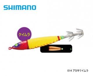【セール 50%OFF】 シマノ セフィア コロコロスッテ QS-412R 12号 45g 014 アカキケイムラ 【メール便可】 【本店特別価格】