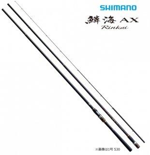 シマノ 19 鱗海 (りんかい) AX 1号 500 / 磯竿