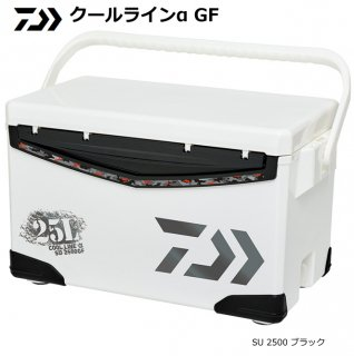 ダイワ クールラインアルファ GF SU2500 ブラック / クーラーボックス 【本店特別価格】