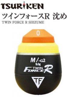 釣研 ツインフォースR 沈め M 0号 (メール便可) (O01) 【本店特別価格】