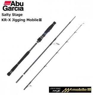 アブガルシア ソルティステージ KR-X ジギング モバイル3 SJS-603/180-KR / ジギングロッド