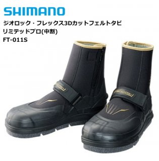 シマノ ジオロック フレックス3Dカットフェルトタビ リミテッドプロ (中割) FT-011S 3Lサイズ / 鮎タビ (送料無料)