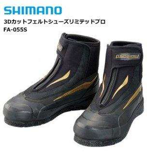 シマノ 3Dカットフェルトシューズ リミテッドプロ FA-055S (25.0cm) / 鮎タビ 鮎友釣り用品 (送料無料)