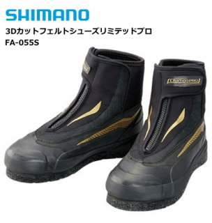 シマノ 3Dカットフェルトシューズ リミテッドプロ FA-055S (27.0cm) / 鮎タビ 鮎友釣り用品 (送料無料)