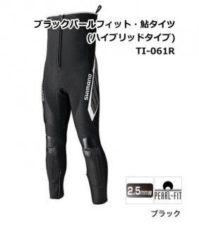 シマノ ブラックパールフィット・鮎タイツ(ハイブリッドタイプ) TI-061R 3LBサイズ / 鮎友釣り用品 (送料無料)