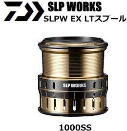 ダイワ SLPW EX LTスプール 1000SS (送料無料)