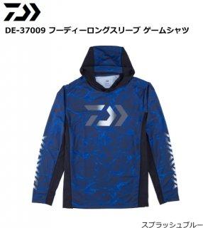 ダイワ DE-37009 フーディーロングスリーブ ゲームシャツ スプラッシュブルー Lサイズ(お取り寄せ商品)