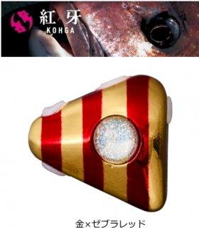 ダイワ 紅牙 遊動テンヤプラスヘッド 金×ゼブラレッド 12号 / 鯛ラバ タイラバ (メール便可)