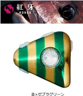 ダイワ 紅牙 遊動テンヤプラスヘッド 金×ゼブラグリーン 18号 / 鯛ラバ タイラバ (メール便可)