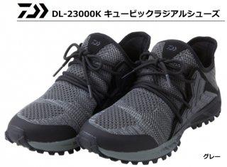 【セール 40%OFF】 ダイワ ニットフィッシングシューズ DL-23000K グレー 26.5cm