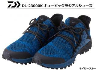 【セール 40%OFF】 ダイワ ニットフィッシングシューズ DL-23000K ネイビーブルー 26.0cm