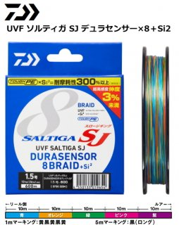 ダイワ UVF ソルティガ SJ デュラセンサー×8+Si2 49Ib(3.0号) 600m / PEライン(お取り寄せ商品)
